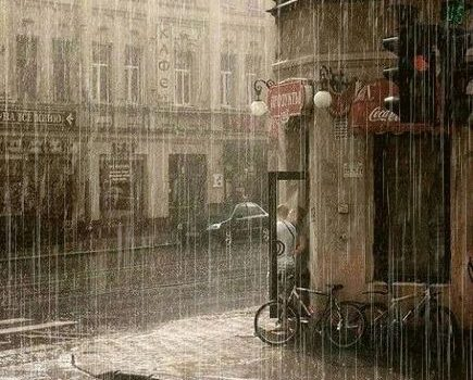 CLIMA: Jueves  lluvioso